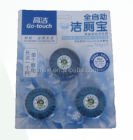 China hot selling solid blue toilet cleaning tablet auto toilet detergent block