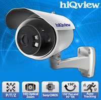 HIQ-7388 Remote Pan/Tilt /10X Optical Zoom IR-40M Full HD 1080p Outdoor PTZ PoE IP Camera
