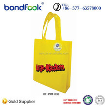Factory professional cheap price full color printing shopping bag