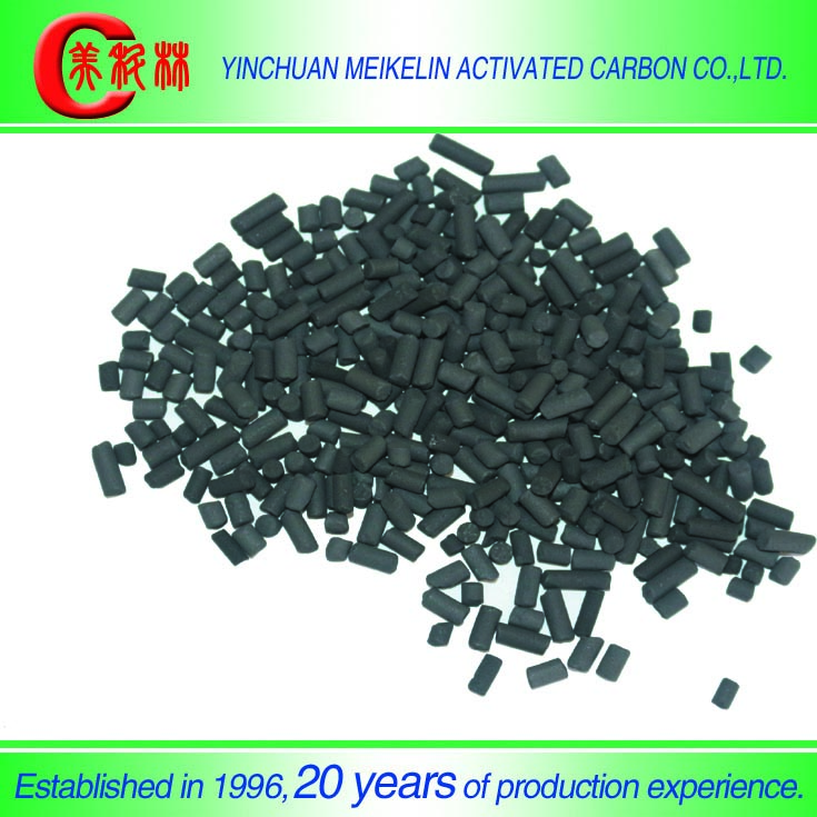 manufacturers columnar activated carbon for water purification