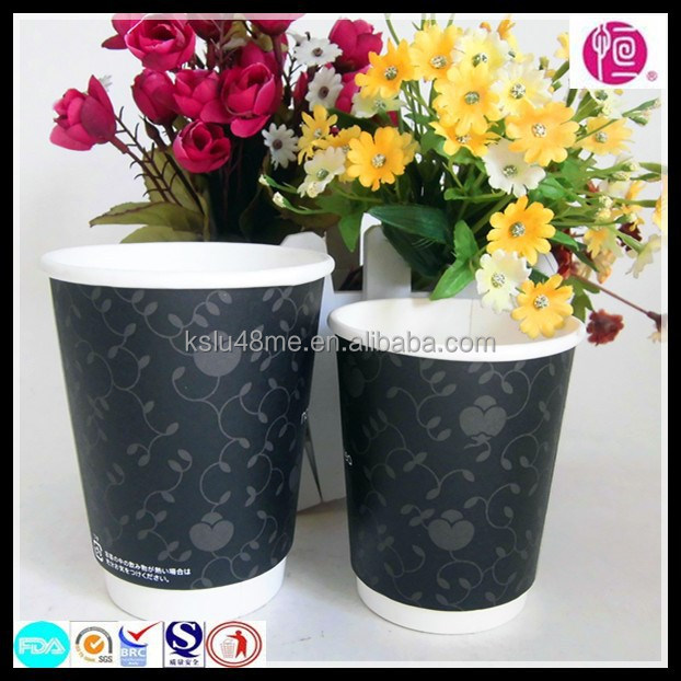 Custom Disposable Biodegradable Double Wall Insulated Hot Paper Cups