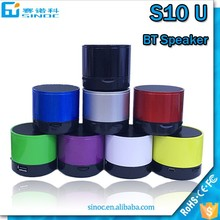 old songs mp3 free download bluetooth speaker mini portable with TF card fm radio usb drive S10 u bluetooth speaker