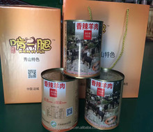 Spicy food canned/ canned mutton/ canned meat for sale