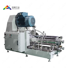 High fineness horizontal grinding machine