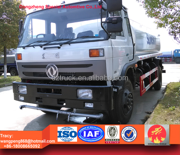 12m3 water bladder truck, RHD catering trucks for sale