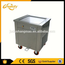 UK soft serve powder ice cream machine