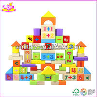 2015 top sale children wooden educational block toys, popular Wooden building blocks toys with best price W13B009