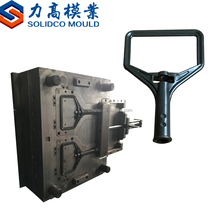 Hot Products Plastic Injection Moulding Snow Shovel Handle Mould