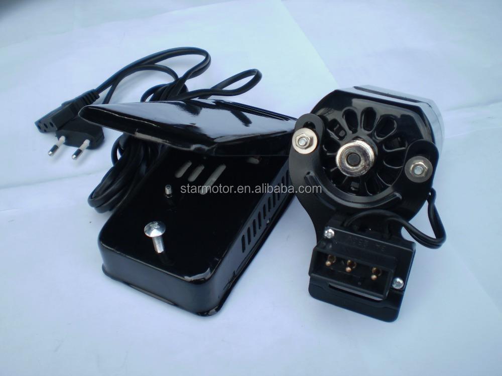 singer industrial sewing machine clutch motor