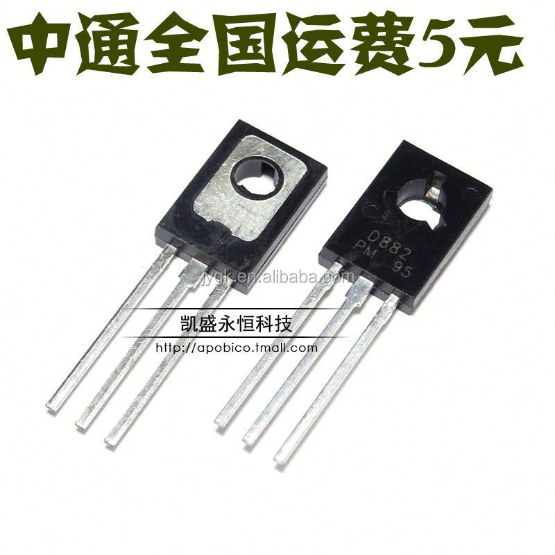 Line transistor D882 2SD882 TO-126 3A / 40V NPN tube B772