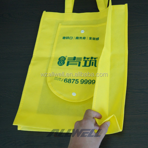 New design PP non woven foldable shopping bag