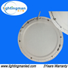 Hot Sale Factory Price 6Inch Led 15W Ceiling panel / Hotel Led Ceiling panels