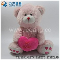 valentine's day plush red heart teddy bear, Customised toys,CE/ASTM safety stardard