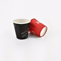 3 oz small tasting disposable single wall coffee drink paper cup