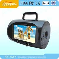 High quality 7 inch portable dvd player low price