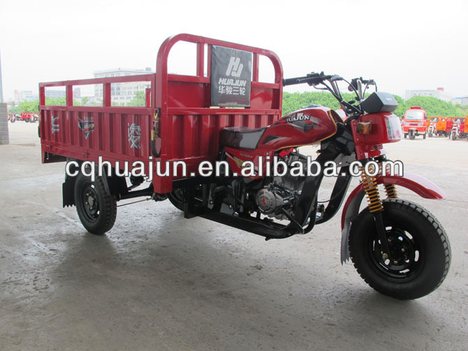 cheap china motorcycle/ moped cargo tricycles