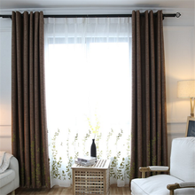 High quality drapery fabric wholesale jacquard home decoration curtain