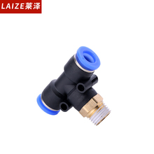 PB Threaded Three Way Plastic Pneumatic Fitting for Pipe Connection