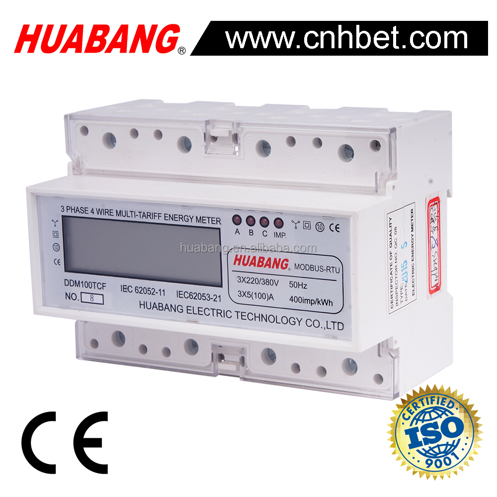 3 phase din rail digital display multi-tariff energy meter