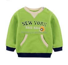 fashion design infant boys hoody,kids boys hoodies,plain hoody
