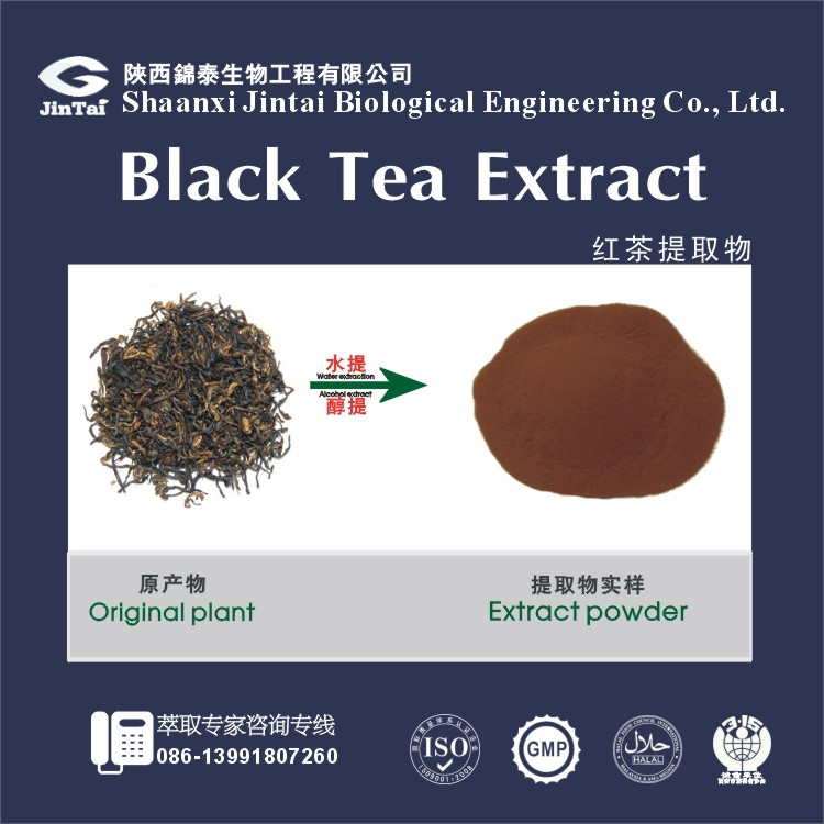 Natural hot soluble instant black tea powder