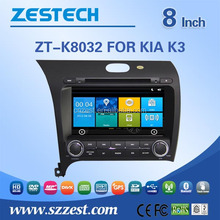 car audio system for kia cerato car audio dvd accessories