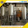 China Made Beer Brewing Equipment Long