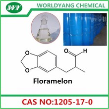2-Methyl-3-(3,4-methylenedioxyphenyl)propanal 1205-17-0