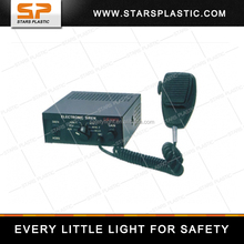 WIRED ELECTRONIC SIREN & SPEAKER ALARM 110~120 dB