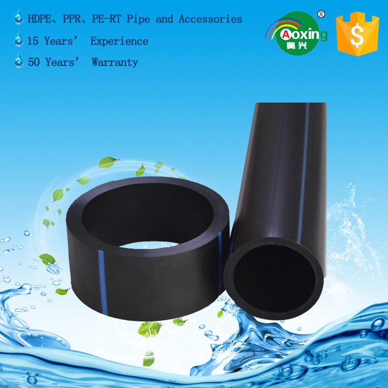 china supplier hdpe pipe with cheap price: SDR11 pressure:1.6mpa external diameter:335mm. wall thickness:32.2mm