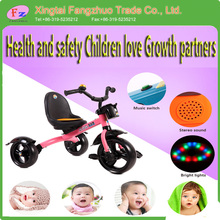 2017 New Model baby tricycle China kids tricycle