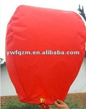 chinese paper star lantern pattern with fireretardant and fireproofed paper for toys or promotion