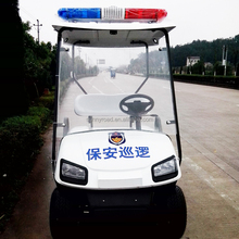 Hot Sale 2 seater electric power police electric Cruiser golf cart with cargo box
