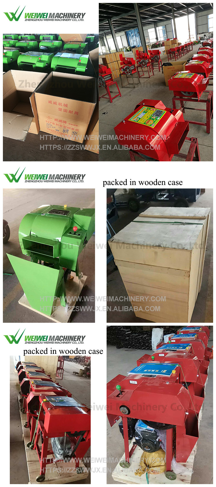 Weiwei cheap price machine for making animal feed de forage hot selling corn silage chaff cutter