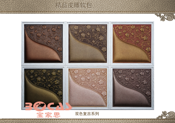 2016 Classic Faux Leather Wall Panel 3D Board leather 3d wall panel for carving Decorative