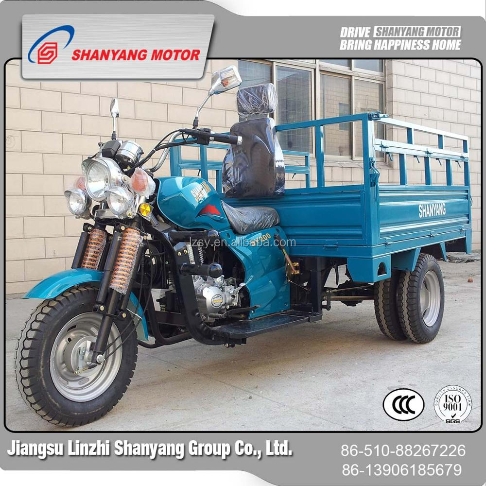 Beautiful cheap high quality customized three wheel motorcycles
