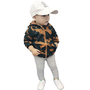 YY10082A Wholesale winter OEM manufacturer baby camouflage polyester hooded jacket baby camo jacket