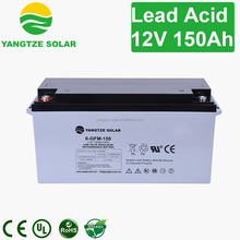 low price 12v 150ah battery for electric bike