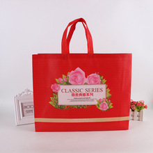 New design promotion heat seal non woven shopping fabric bag