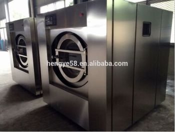 Commercial Full automatic industrial washing machine(15kg,20kg,30kg,50kg,70kg,100kg)