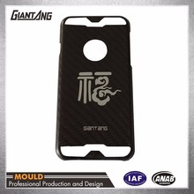 high quality custom brand new casing handphone