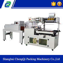 Automatic L sealers pure water shrink packaging machinery