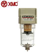 XMC wholesale pneumatic products AF2000 1/4''Compressed Air Filter Regulator Air Source Treatment Units FRL