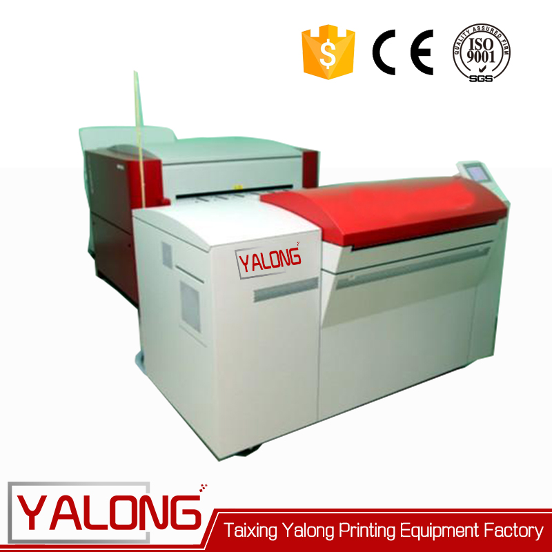 agfa automatic ctcp/ ctp machine suppliers