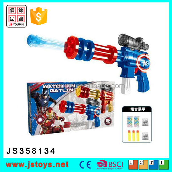 new arrival gel water ball gun for promotion