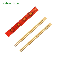 Free Sample Cheap Disposable Bamboo Personalized Chopsticks
