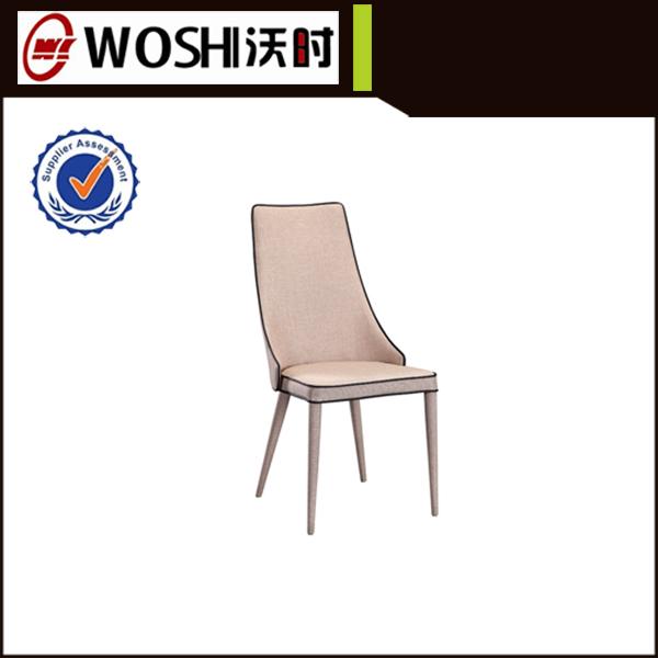Dise o contempor neo de alta de nuevo hierro tela de - Telas tapiceria sillas ...