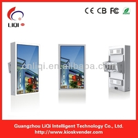 Wall Mounted Information Touch Screen Kiosk, Retail Kiosk, Touch Vending Kiosk Machine
