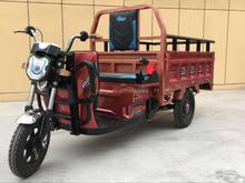 China Manufacturer Cheap High Quality Cargo Electric Tricycle For Sale