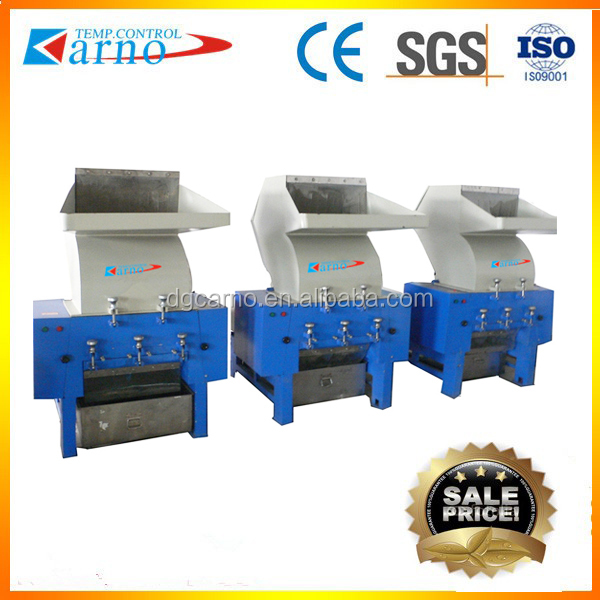 Cardboard Shredder For Sale Plastic Shredder Machine